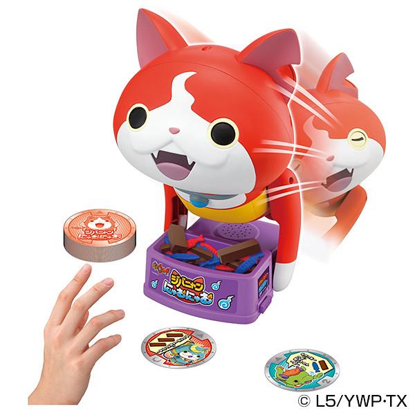 暢銷熱賣的派對玩具「看門狗GaoGao」推出《妖怪手錶》吉胖喵版~