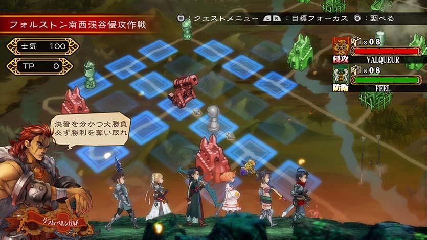Grand Kingdom para o PS4