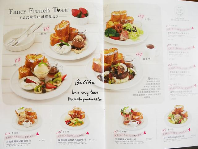 台北中山站餐廳美食早午餐推薦佐曼咖啡 (9)