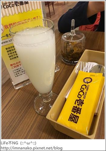 coco壹番屋