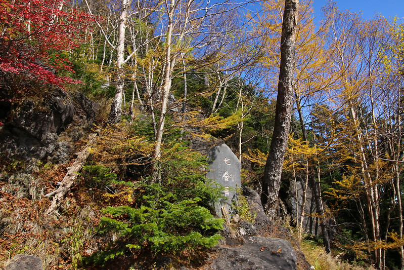 2014-10-12_00205_男体山.jpg