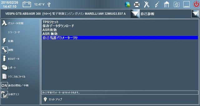 WS000001 (1)