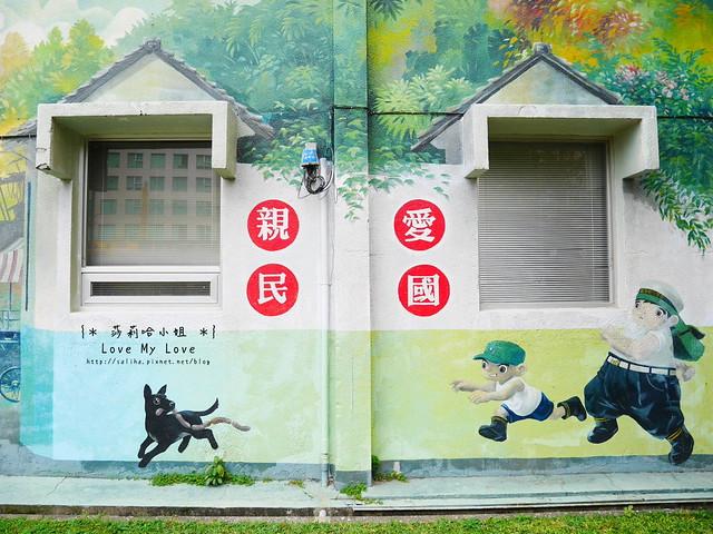 新竹一日遊景點推薦眷村博物館 (20)