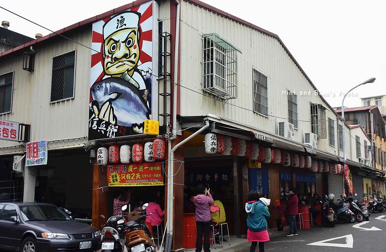25630185201 8b67d70ecb b - 信兵衛手做丼飯壽司日式料理,近中華夜市