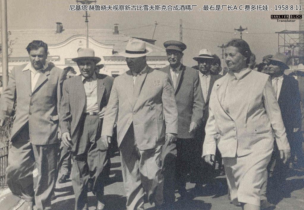 赫鲁晓夫1958视察古比雪夫州24