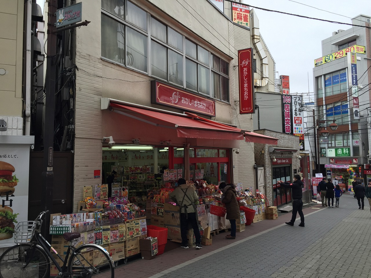 20160313_成増 (3)