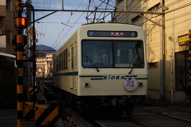2016/03 叡山電車×ご注文はうさぎですか?? ヘッドマーク車両 #49