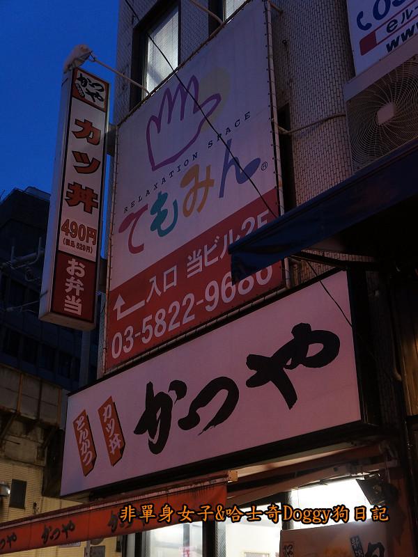 日本咖哩豬排飯&和牛燒肉土古里38