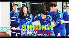 Running Man Ep.166
