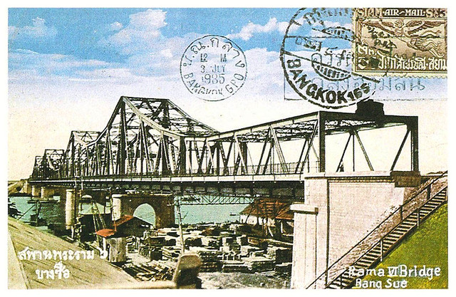 Rama VI. Brücke (สะพานพระราม 6), Bang Sue (บางซื่อ), Bangkok, Postkarte 1935
