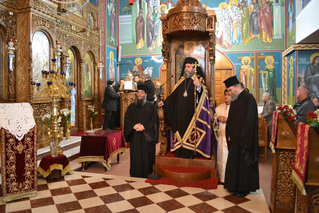 Εορτή Αγίου Σπυρίδωνος Σαλαμίνα 2015