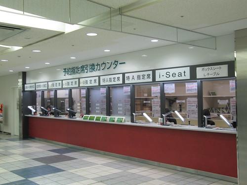 京都競馬場の予約指定席引き換えカウンター