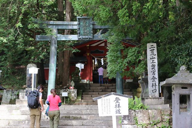 2014-09-14_00092_男体山.jpg