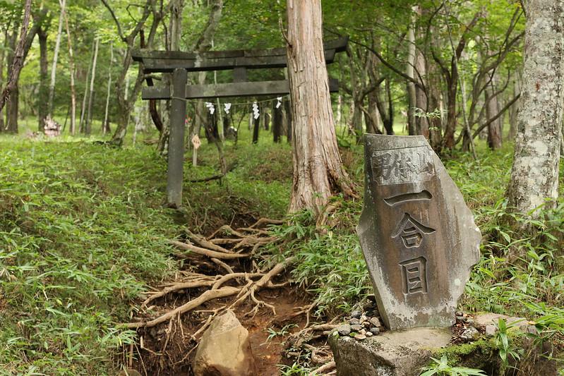 2014-09-14_00107_男体山.jpg