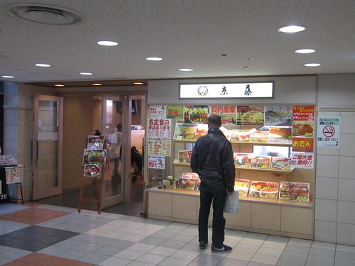 京都競馬場の京藤外観