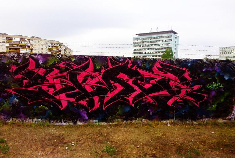 Skare29.04.2014