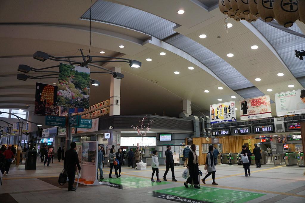 Akita Station