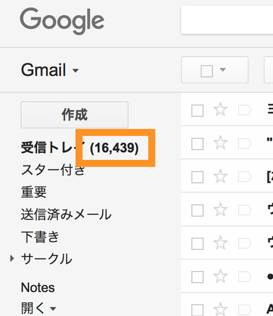 スクリーンショット 2016-02-12 0.36.55
