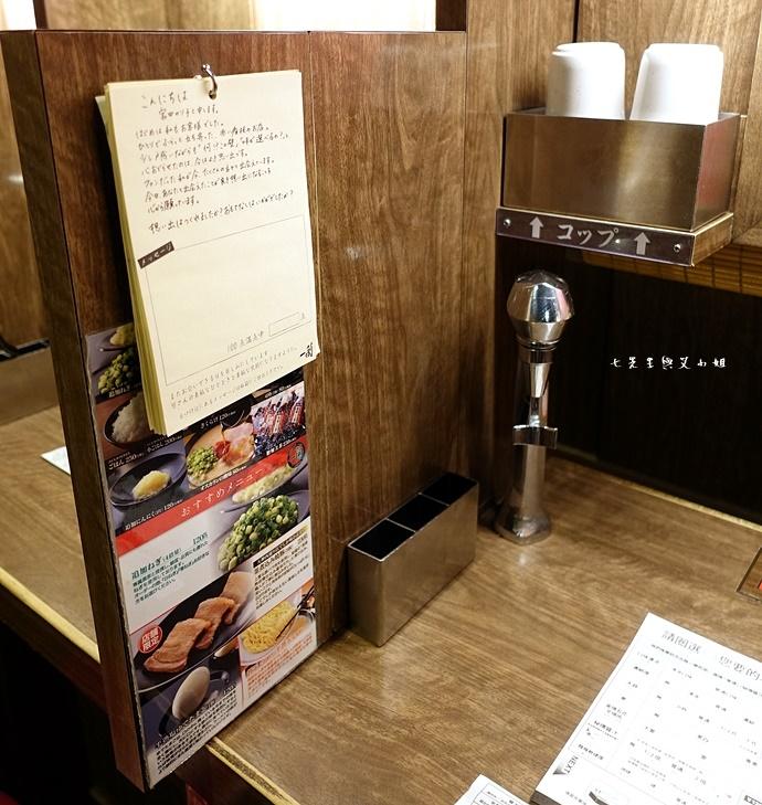 12 日本九州 一蘭拉麵 天神西店 方碗拉麵