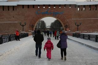 Kremlin gate