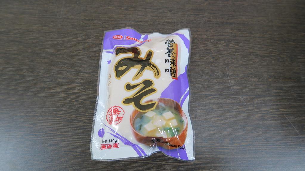 台中市豐原區味噌釀造文化館 (68)