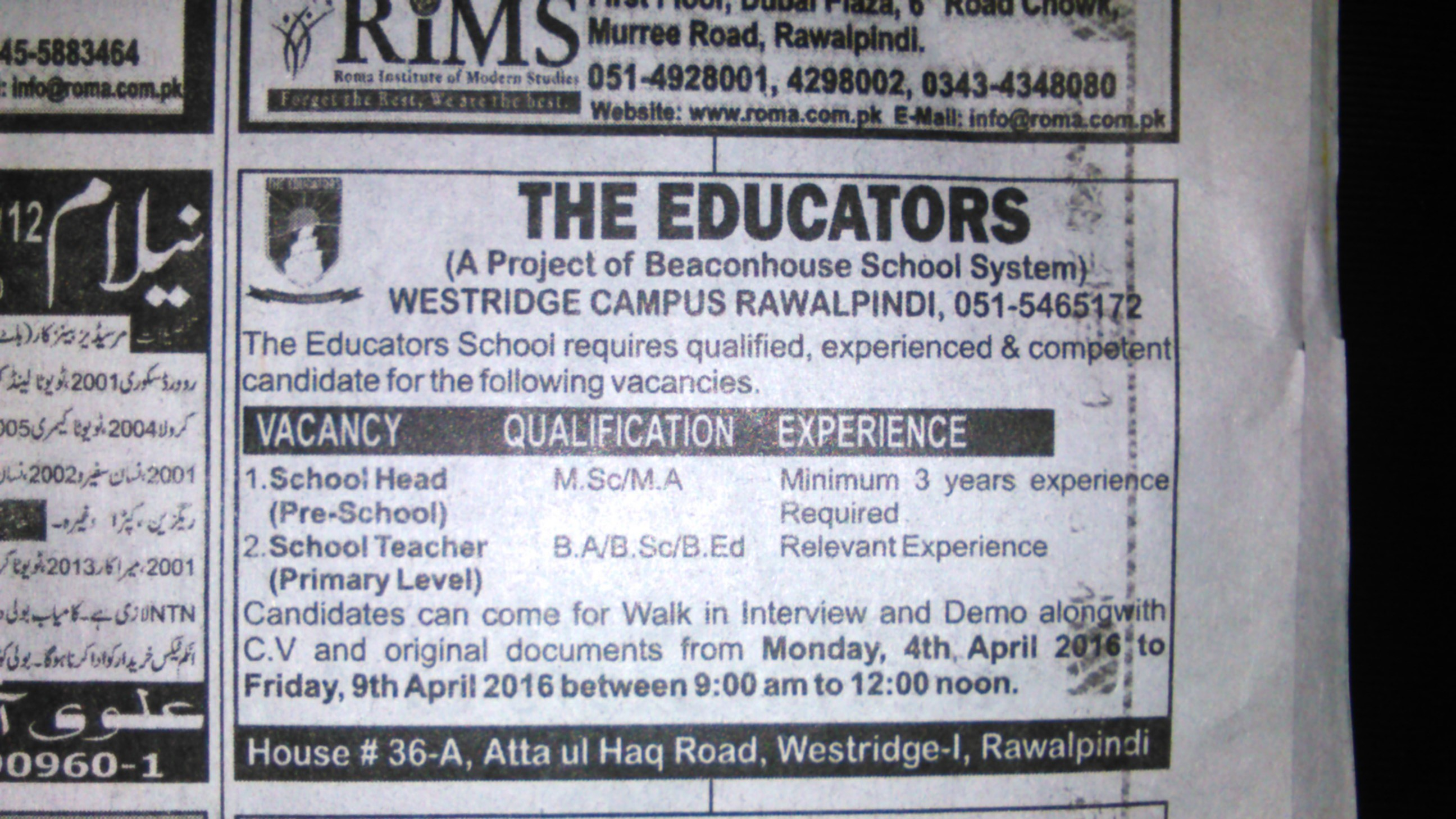 The Educators Rawalpindi Primary Level Teaching Jobs 2016