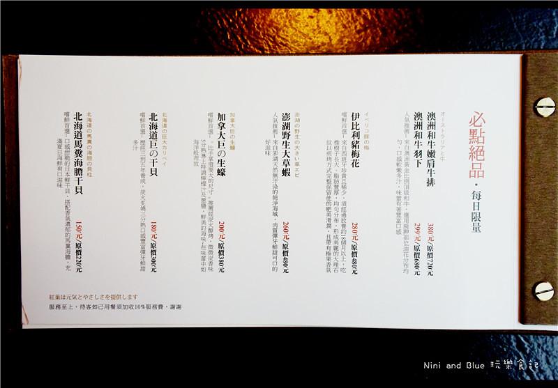 台中公益路燒肉紅巢燒肉菜單價位01