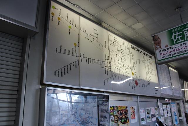 盛岡バスセンター (1)
