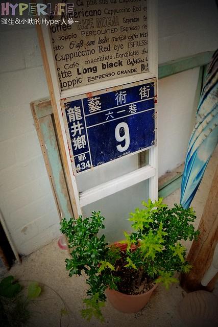 東海時光咖啡 (3)