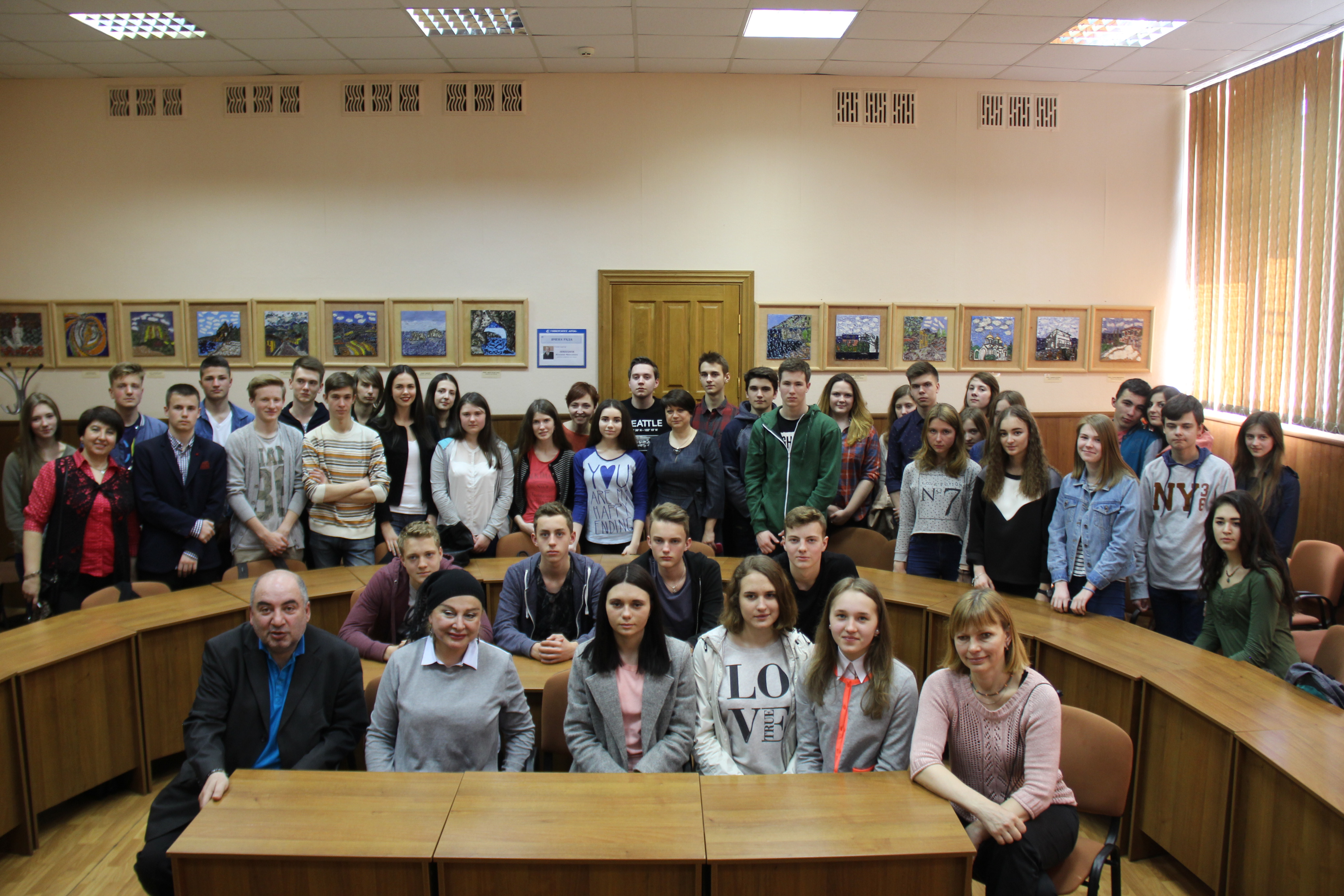Вірменська поезія в Університеті «КРОК» / 25.04.2016