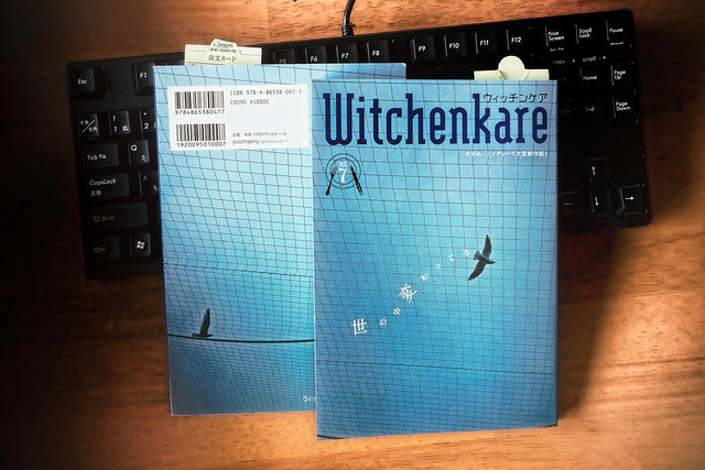 Witchenkare/ vol.7-1