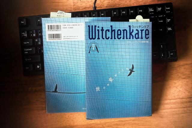 Witchenkare/ vol.7-1