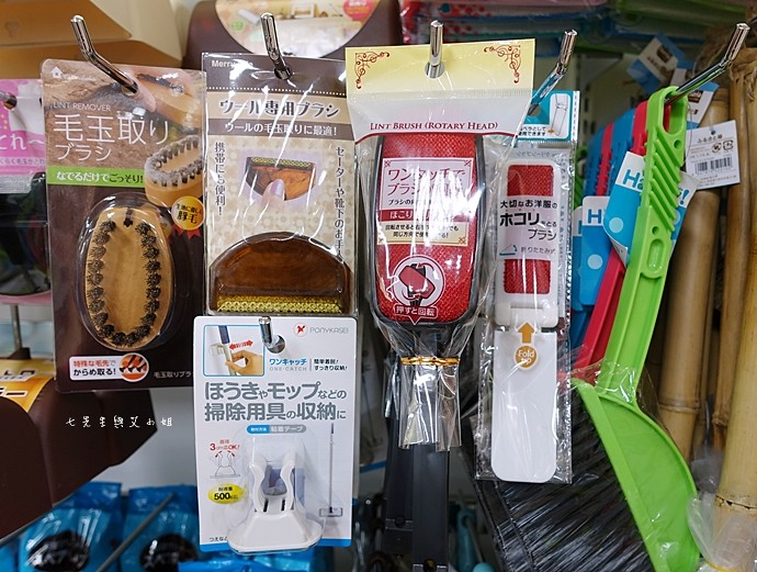 28 日本必逛 百元商店 Seira