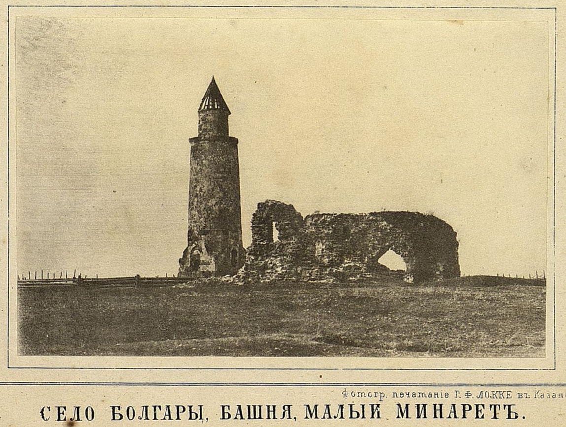 № 3. Село Болгары. Башня, малый минарет 2