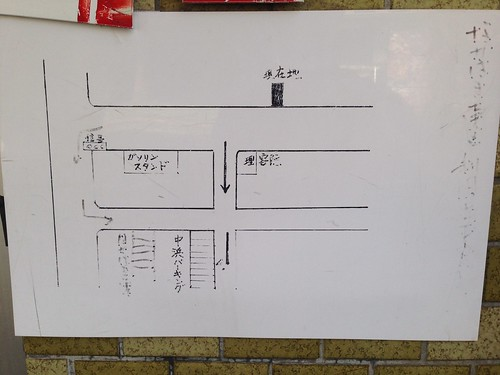 hiroshima-onomichi-tsutahuji-parking-map