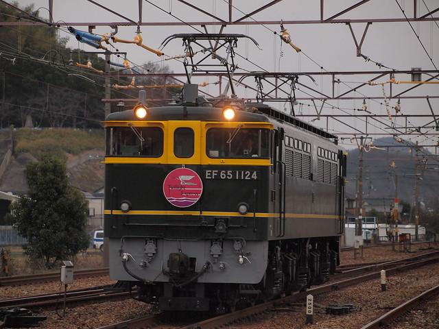 EF65 1124