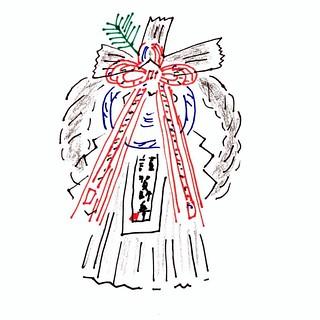 お正月飾りを外しました。  #illustration  #sketch  #drawing