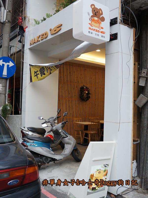 台中Naked6尼克咖啡6號店03