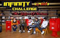 Infinity Challenge Ep.464