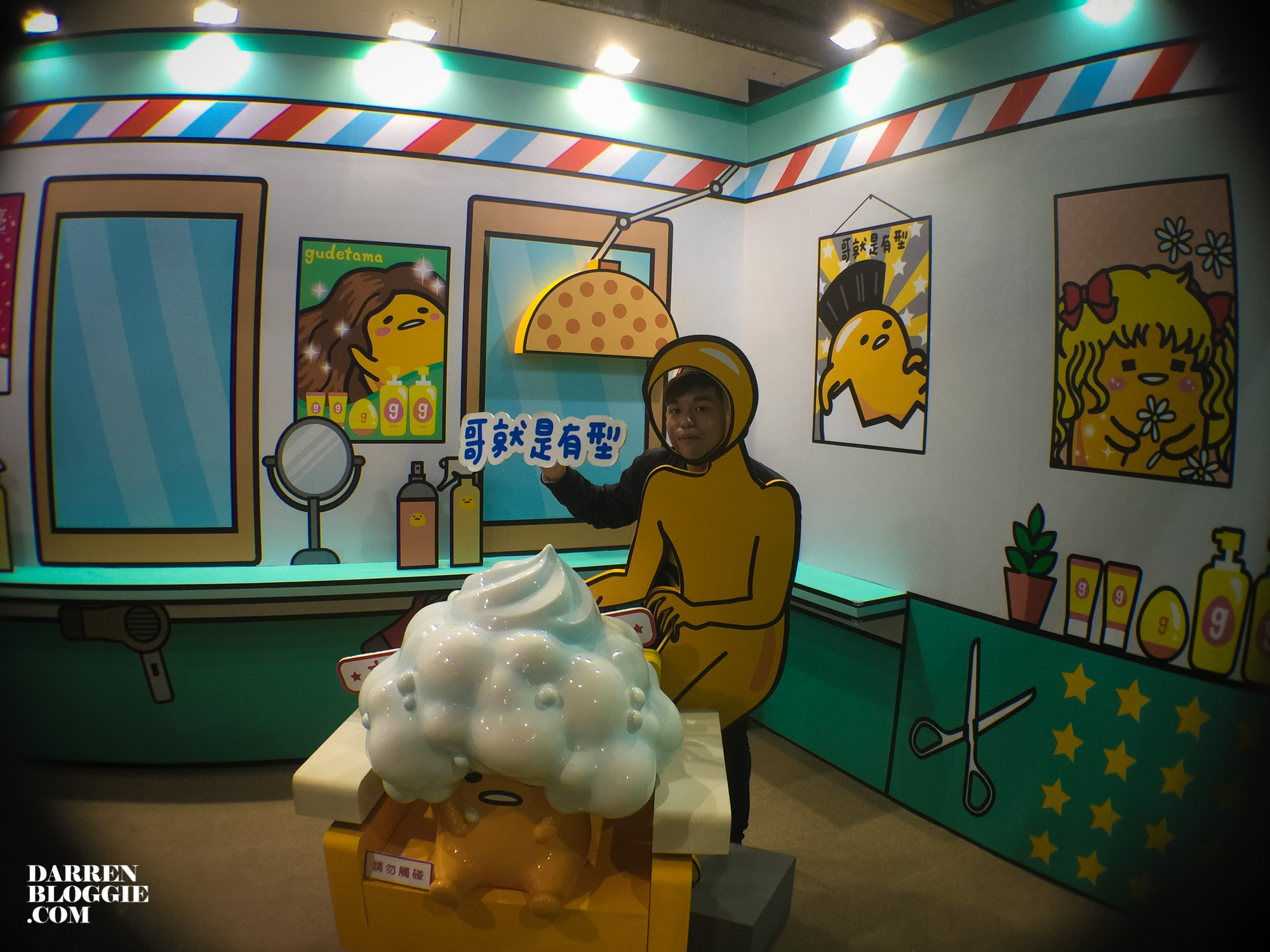 IMG_0357_gudetama_taipei_exhibition