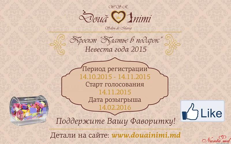 """Wedding Show Room """"Două Inimi"""" > 14 Februarie 2016 - Extragerea Premiului Mare la Tombolă"""