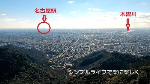 2016.1金華山、天守閣より木曽川・名古屋