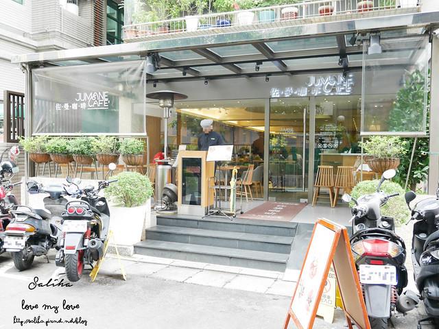 台北中山站餐廳美食早午餐推薦佐曼咖啡 (1)