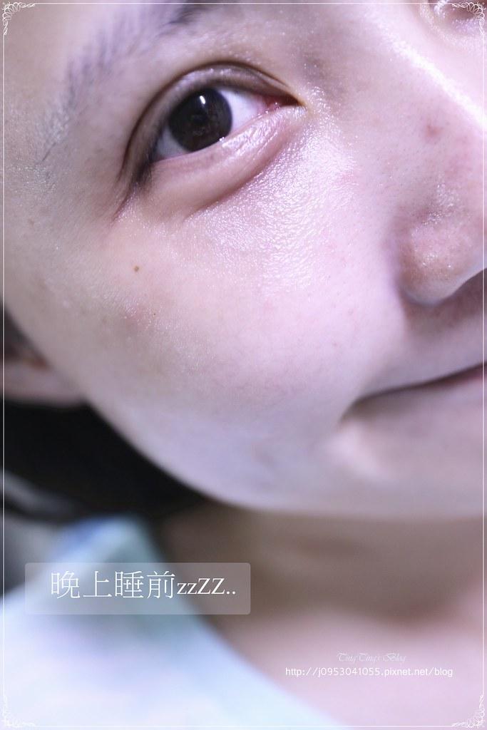 霓淨思杏葡酸肌光煥膚組 (16)