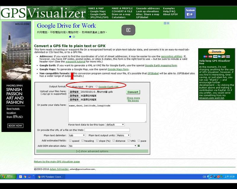 Gpx To Gdb File Convert