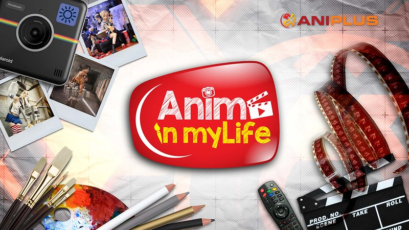 Win a Trip to Tokyo with ANIPLUS HD's Anime in myLife 2016!