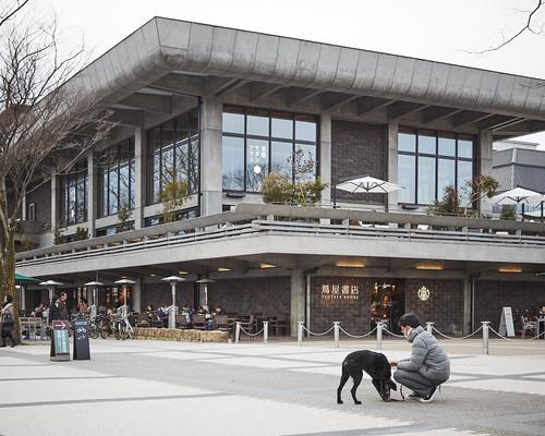 Kyoto, Okazaki.