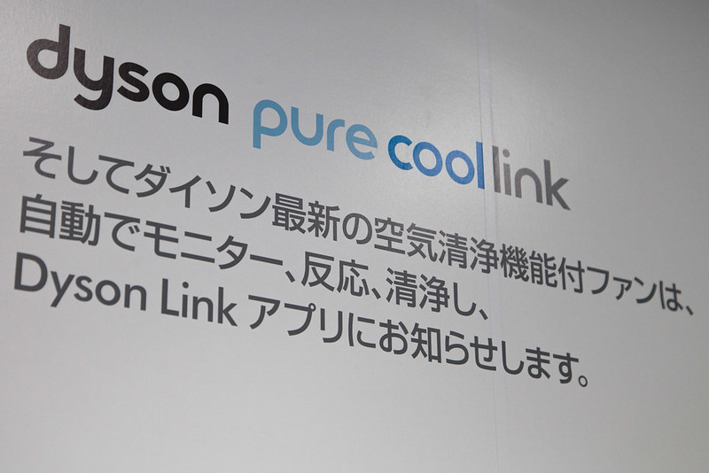 dyson_pure_cool_link-5
