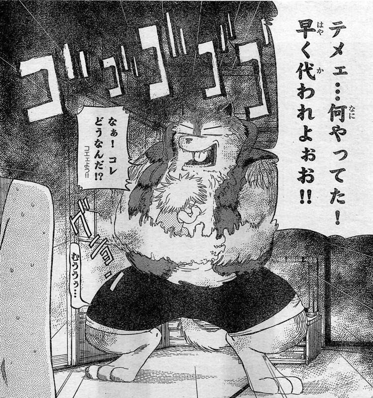 saikyosayuri3003