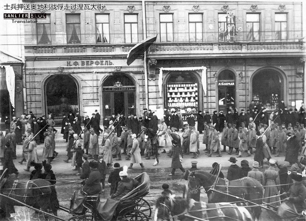 1916年奥地利战俘在彼得格勒12